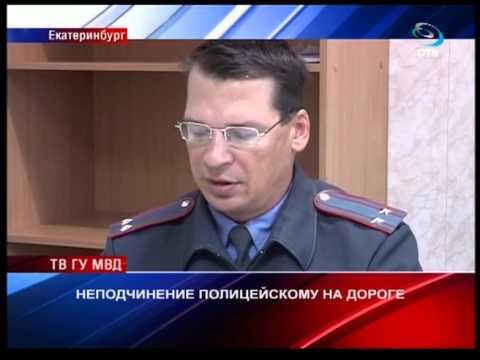 Сотрудники полиции Екатеринбурга задержали бизнесмена, управлявшего автомобилем в нетрезвом виде