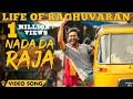 Life Of Raghuvaran - Nada Da Raja (Official Video Song) | Velai Illa Pattadhaari 2 | Dhanush, Kajol mp3