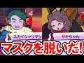 【妖怪ウォッチ3】妖怪ヒーローがマスクを取った!シャリ�
