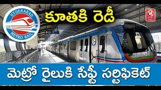 Hyderabad Metro Rail Gets Clarence Certificate From Railway Safety Commission