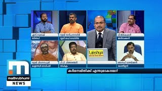Is Sabarimala Karma Samithi Allowed To Do Whatever They Want?|Super Prime Time Part 1
