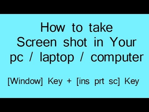 [hindi] how to take screen shot in laptop/pc/computer