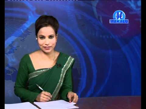 maithili news