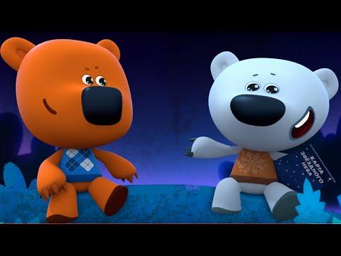 Ми-ми-мишки - Звёздная история -  мультфильм для детей