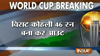 India vs South Africa: Virat Kohli Missed Half Century - India TV