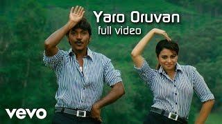 Rajathi Raja - Yaro Oruvan Video | Lawrence | Karunaas