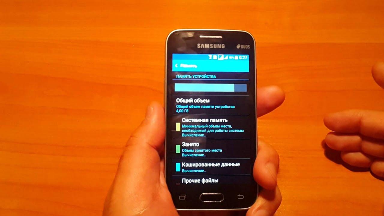 Как сделать сброс данных (hard reset, factory reset) на Samsung Galaxy 12