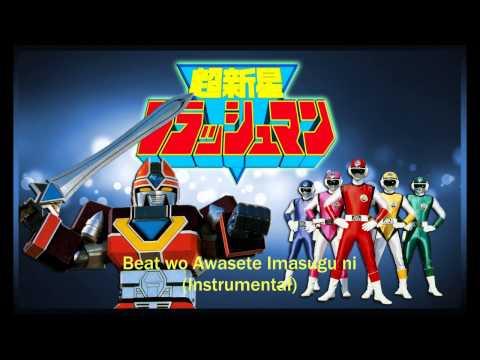Flashman- Beat Wo Awasete Imasugu Ni (Instrumental)