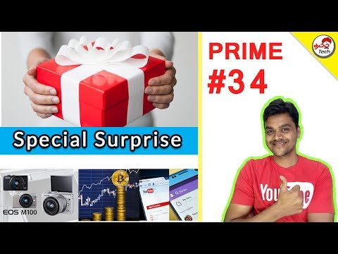 Tamil Tech Prime News #34 + Special Surprise Giveaway