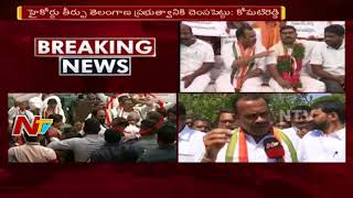 T Congress Leader Komatireddy Venkat Reddy Face To Face || Fires On CM KCR
