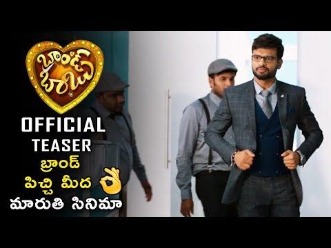 Brand Babu Teaser | Sumanth Sailendra, Eesha Rebba | Latest Telugu Movies Teasers | Bullet Raj