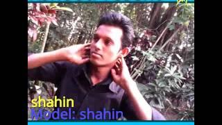 Choto chakri Olpo Beton Noon Ante Panta Fray Dukkho Nirntor by  Model Shahin