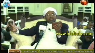 Amharic Quran Tefsir #28 by shikhe saidr