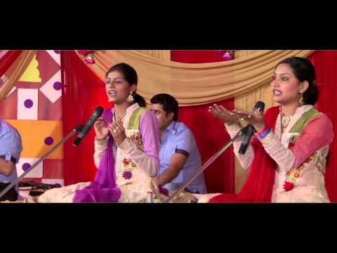 Main Tere Vichon | Allaha Hu Da Awaaza | Jyoti Nooran & Sultana Nooran | Full Music Video 2014 video