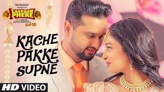Happy Raikoti: Kache Pakke Supane (Full Song)   Laavaan Phere   Roshan Prince   Rubina Bajwa