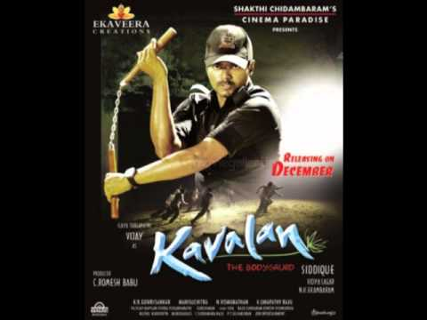Sada Sada - Kavalan Songs video