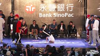 R.F Jam 4on4 Best8 1 OVER THE TOP vs Seven-Eleven 2018 Taipei Bboy City 世界霹靂舞公開賽