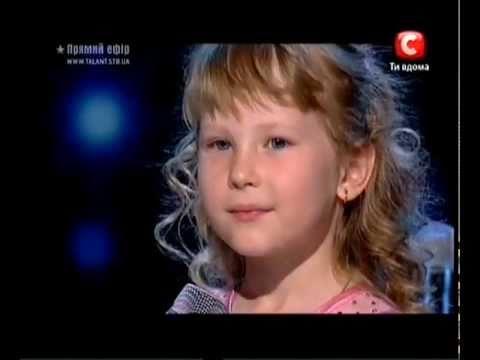 «Україна має талант-3» ФИНАЛ -  Диана Козакевич
