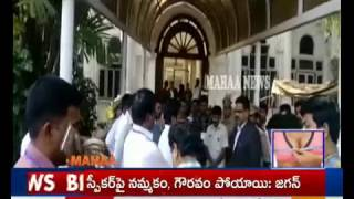 TDP MLA Revanth Reddy no entry to Telangana Assembly| Chief Marshal Stops Revanth Reddy