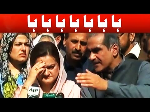 Hillarious Press Conference  - Khwaja Saad vs Angry Journalists