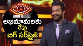 Big Surprise to BIGG BOSS Telugu Audience On Finale Day | Jr NTR Bigg Boss Show Finale