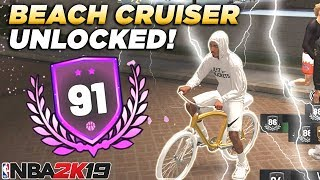 I GOT 91 OVERALL WITH A PURE SHOT CREATOR! BEACH CRUISER REWARD REACTION in NBA2K19!