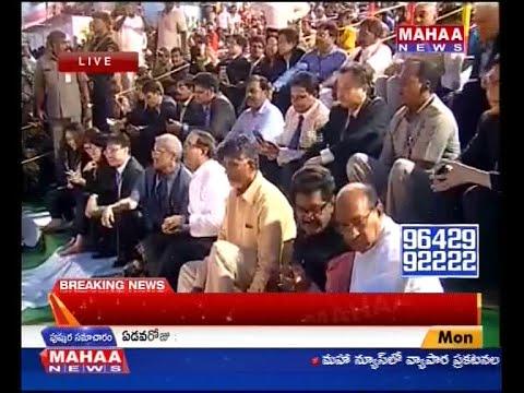 Singapore Team To Attend Godavari Pushkaralu Live