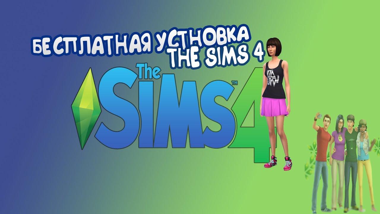 Sims на английском языке как сделать на русский