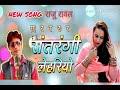 संतरगी लहरियो राजु रावल new satrangi Lhariyo Dj remix song 2018
