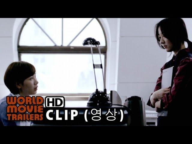 마녀 (The Wicked, 2014) 1인 자정 시사회 도전기 영상 (One-Woman Preview Video)