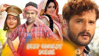 #Khesari lal yadav, #nirahuaa #Amarpali Dubey#Anjana singh || Best Comedy  Scene