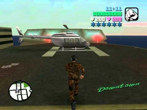 получить как найти военный вертолёт в гта вай сити бивера питомника Мишани