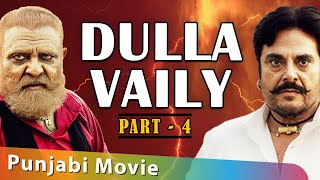 Latest Punjabi Movie 2019 : Dulla Vailly - Part 4 - Yograj Singh VS Guggu Gill - New Punjabi Movies