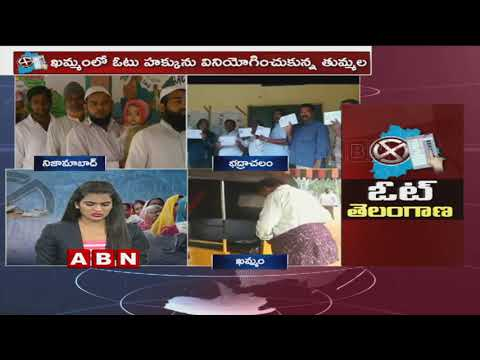 Telangana Assembly Election 2018 | Voting begins | Updates from Kukatpally and Khammam polling booth