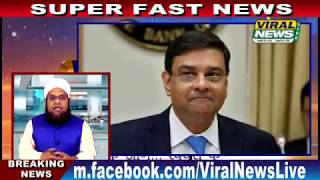 """11 Dec, देश की 10 बड़ी अहम खबरें """"Fast News"""" Viral News Live"""