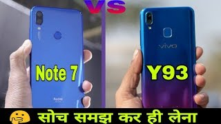 All Clip Of Vivo Y83 Pro Vs Vivo Y91 Comparision Bhclip Com