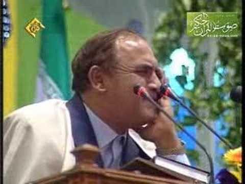 Dr Ahmed Nuaina Iran 1/3