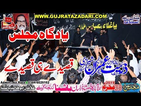 Zakir Syed Zuriat Imran Sherazi | 28 Muharram 2019 | Bashna Gujrat || Raza Production