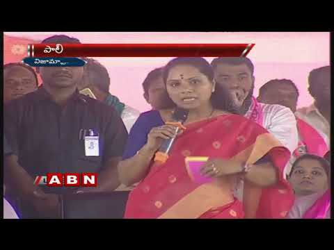 MP Kavitha Speech at  IT HUB Foundation Stone Laying Ceremony | Nizamabad | ABN Telugu