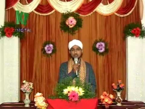 Aay Ishq E Nabi Mere Dil Mein Sayyed Ahmed .dat video