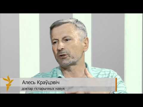 Алесь Краўцэвіч: Першая Русь – гэта Вялікае Княства, а не Масковія