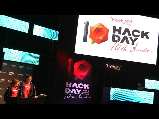 Hack Day 10th Anniv.
