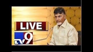 CM Chandrababu Public Meeting LIVE || Guntur Tour