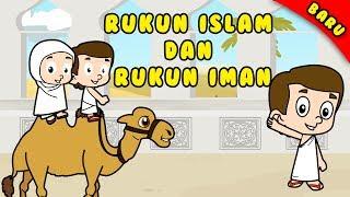 Koleksi Lagu Islam 10 Menit - Rukun Iman Dan Islam - Lagu Anak Indonesia