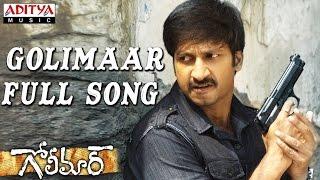 Golimaar Full Song ll Golimaar Movie ll Gopichand, Priyamani