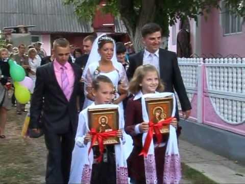 Початок весілля