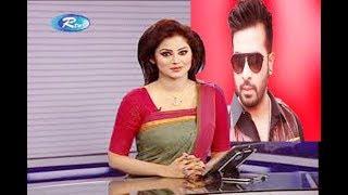 অপুকে রেখে ডিজে পার্টিতে কি করে নাচতে পাড়ল শাকিব খান !Shakib Khan!Latest Bangla News