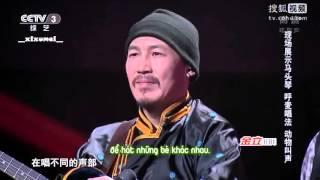 34 Hangai 34 Hanggai Band Inner Mongolia Deed Mongols