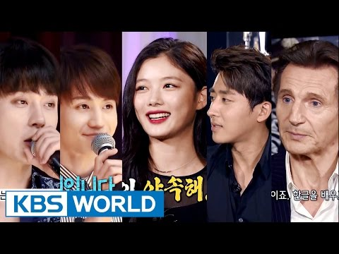 Entertainment Weekly   연예가중계 - Beast, Kim Youjung, Liam Neeson [ENG/2016.07.18]