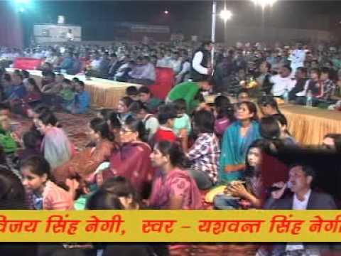 Garh ratn Shri Narendra Singh Negi ji ka abhinandan Samaroh...